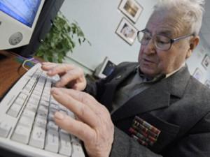 Программа компьютерной грамотности пенсионеров