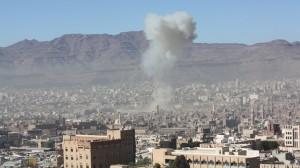 Теракт в столице Йемена