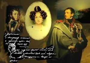 перевод Пушкина мой талисман