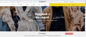 1497881057_clouty