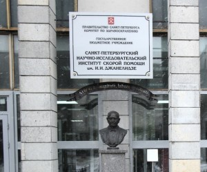 В Петербурге возмущены ситуацией в НИИ скорой помощи им. Джанелидзе