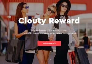 Портал Clouty позволит блогерам зарабатывать на покупках подписчиков