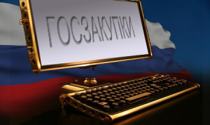 Государство в два раза увеличило закупки у Крыма