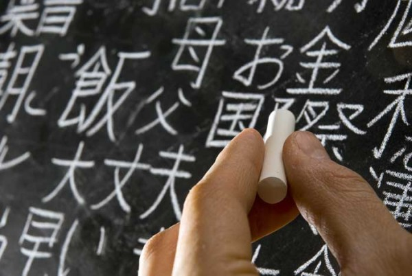 Онлайн-сервис learnjap.com – изучение с нуля японского языка