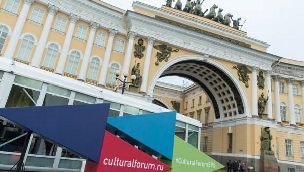 «Галерея Михайлов» выступила официальным партнером Санкт-Петербургского Международного культурного форума