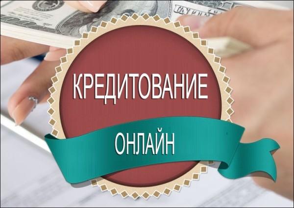 Микрокредитование как способ поднятия уровня жизни в средних слоях населения России