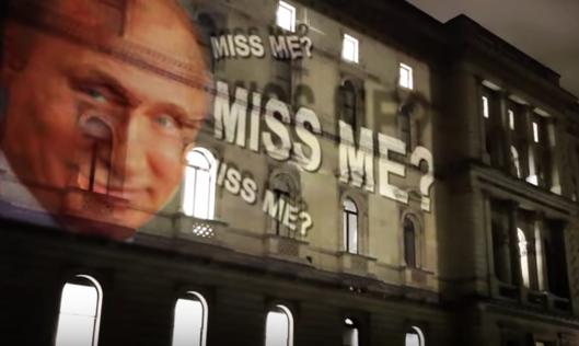 На фасад здания Форин-офис было выведено изображение улыбающегося Путина