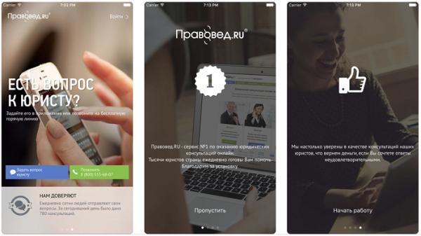 AddVenture и Target Global Fintech Fund вложили 60 млн инвестиций в Pravoved.ru