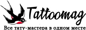 Tattoomag представляет надежный способ фильтрации работ мастеров тату