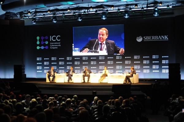 В российской столице открылся Международный конгресс по кибербезопасности