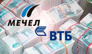 Иск ВТБ к металлургической компании «Мечел»