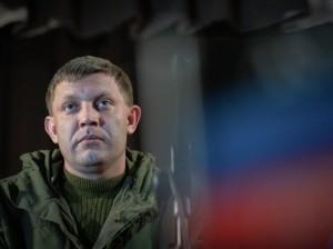 Схема для перевода денег из России в ДНР