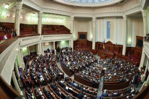 теневое правительство на Украине