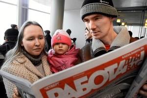 Безработица в Краснодарском крае