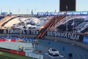 «Зенит» одержал победу над «Ростовом»