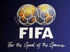 Началась проверка грантов, выданных ФИФА