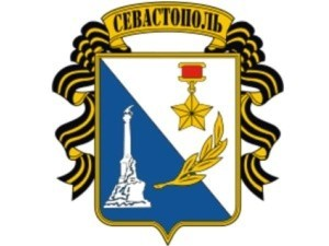 Появились вакансии руководителей в судах Севастополя