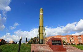 монумент создателям ядерного щита России