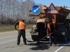 Ремонт дорог в Украине будет за счет штрафов