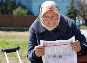 Предлагается провести референдум о повышении пенсионного возраста