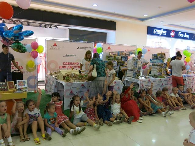 Участники российского рынка детских товаров соберутся на итоговый Конгресс