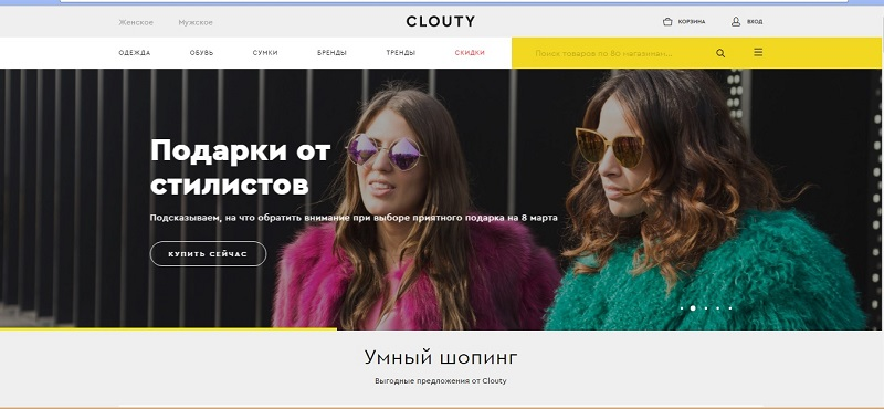 1488648244_clouty-last
