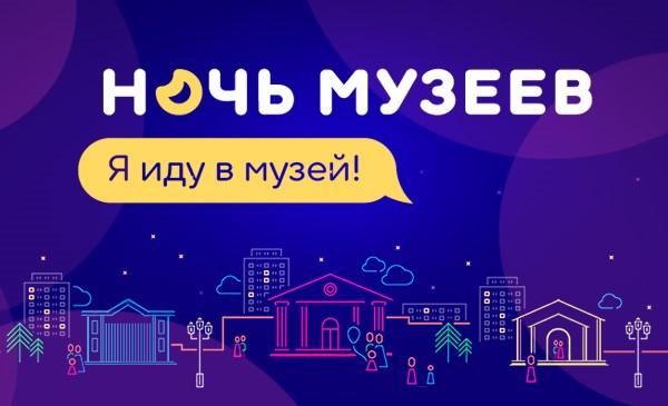 К «Ночи музеев» есенинский музей столицы подготовил интересные мероприятия