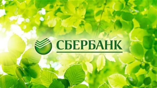 Сбербанк признан самым инновационным банком Центральной и Восточной Европы