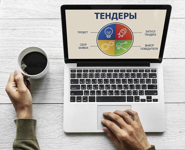 Исследование Workspace продемонстрировало рост интереса к тендерам со стороны веб-студий