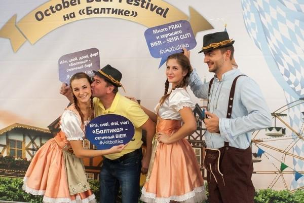 Интерактивные экскурсии ждут гостей «Балтики» на V Oсtober Beer Festival