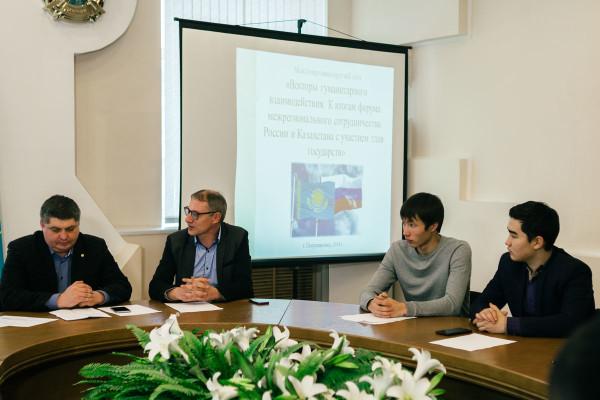 В Петропавловске состоялась дискуссия по итогам XV форума межрегионального сотрудничества РФ и Казахстана