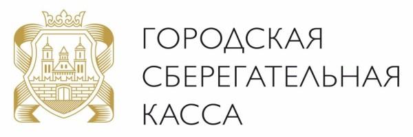 МФК «Городская Сберкасса» вышла в лидеры рэнкинга компаний микрофинансового сектора