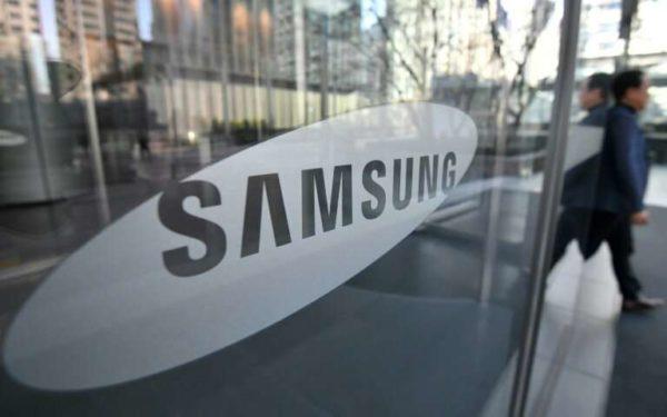 Прибыль Samsung Electronics Q4 падает вместе с мировым спросом