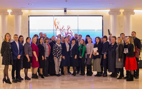БФ «Возрождение нации» принял участие в отчетной конференции Ассоциации организаций по защите семьи