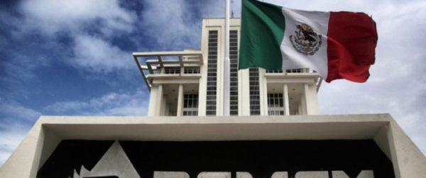 Мексика будет использовать Стабилизационный фонд для погашения долгов Pemex