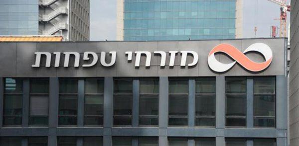 Третий по величине банк Израиля заплатит $ 195 млн. в урегулировании налогового дела в США