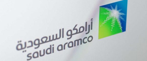 Облигация Саудовской Saudi Aramco привлекает рекордные $ 100 млрд.