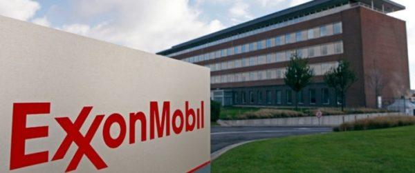 Exxon сокращает 1900 рабочих мест в США