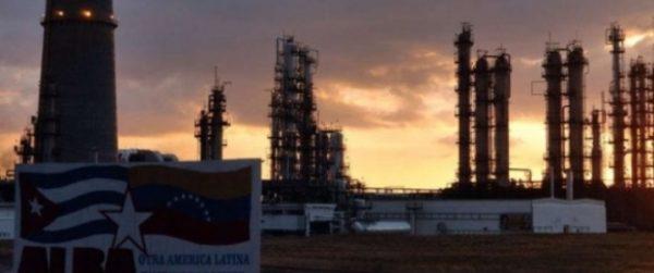 США введут новые санкции против Венесуэлы, чтобы прекратить экспорт нефти на Кубу