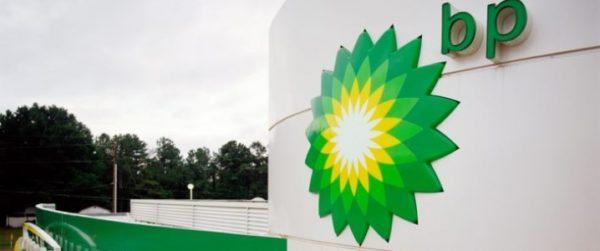 99% акционеров BP поддерживают решение об изменении климата