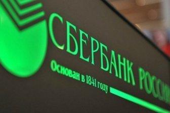 Сбербанк активно поддерживает и развивает экспортно-ориентированный лесопромышленный комплекс России