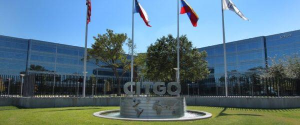 Суд США решит судьбу венесуэльского завода Citgo