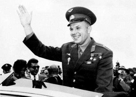 Воспоминания о Юрии Гагарине