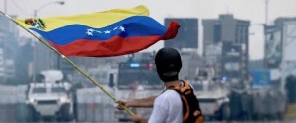 Министр промышленности Венесуэлы объявлен в розыск в США