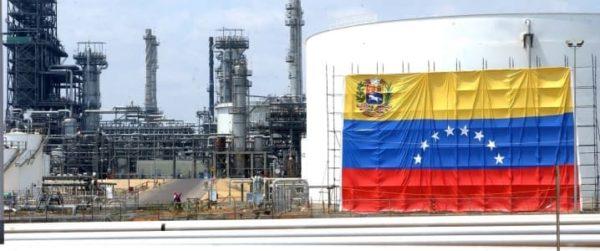 Главный НПЗ Венесуэлы закрывается после отключения электроэнергии