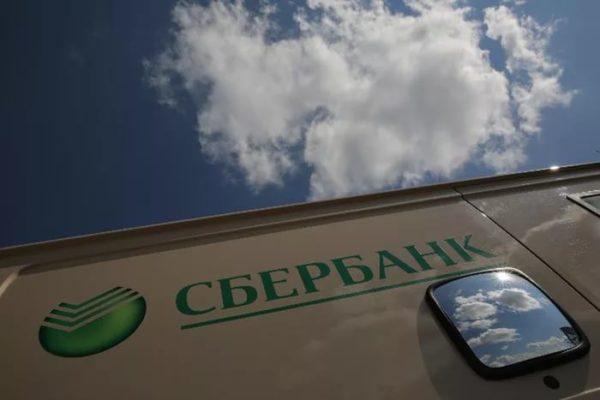 Сбербанк сокращает срок рассмотрения заявок по проектному финансированию до 25 дней