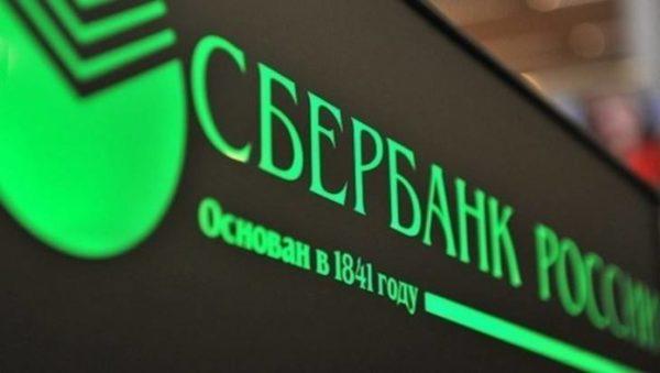 Сбербанк запустил новый продукт – тендерный кредит, встроенный в специальный счет