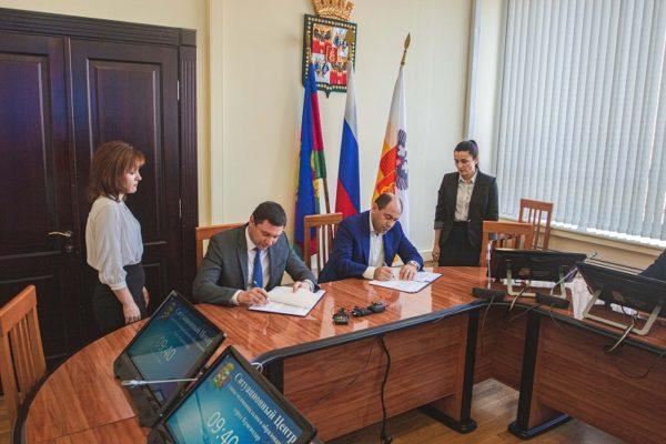 Компания ССК безвозмездно передала краснодарской администрации землю для строительства школы и детского сада