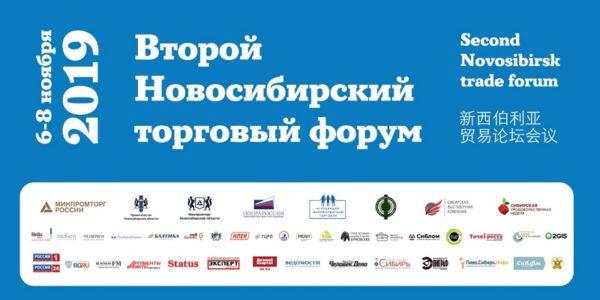 Выработать меры по борьбе с теневым сектором рынка пива приглашают эксперты «Балтики»