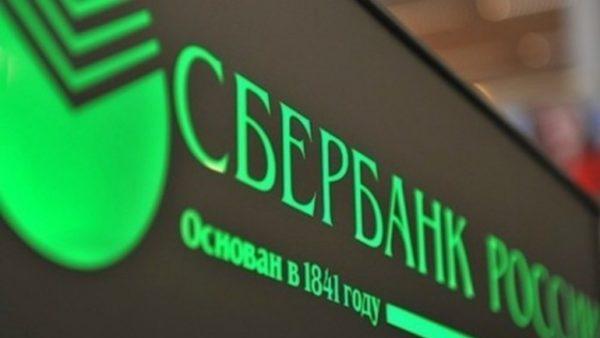 Сбербанк — первый брокер в России с миллионом розничных инвесторов